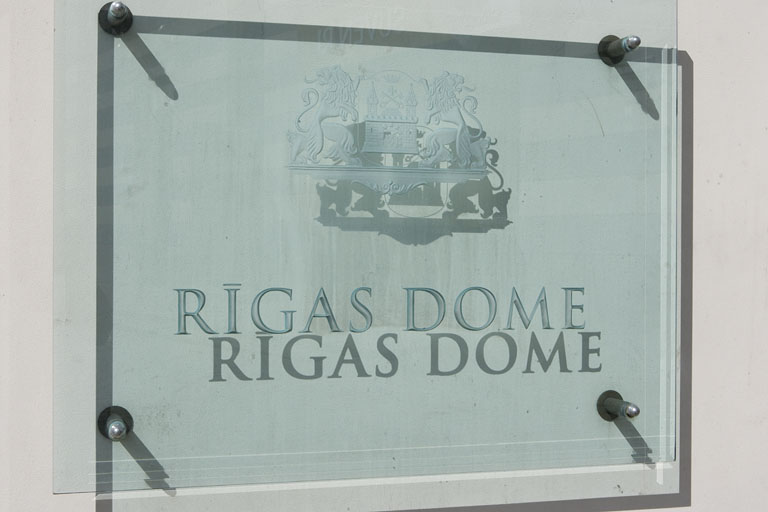 В Риге ликвидируют ревизионную комиссию