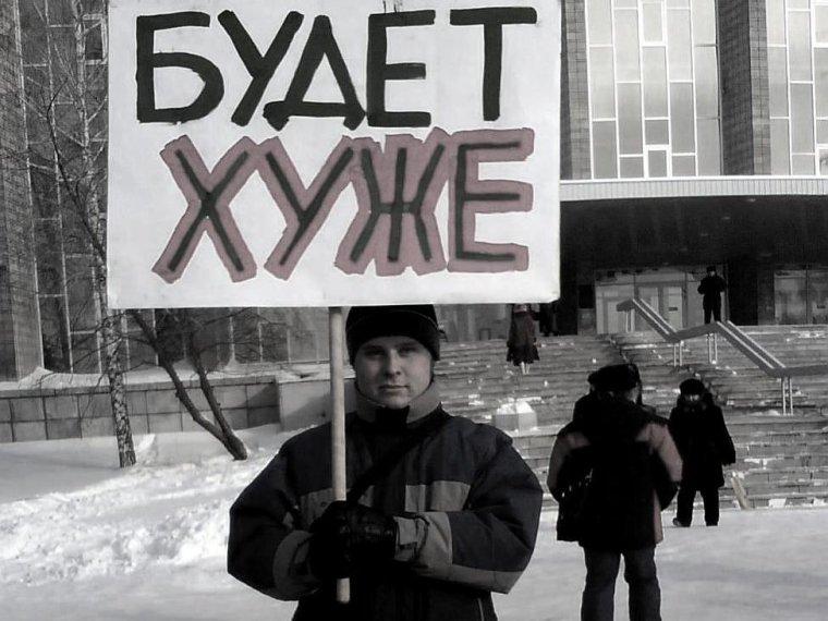 Saxo Bank: девальвация рубля и уничтожение электронной коммерции