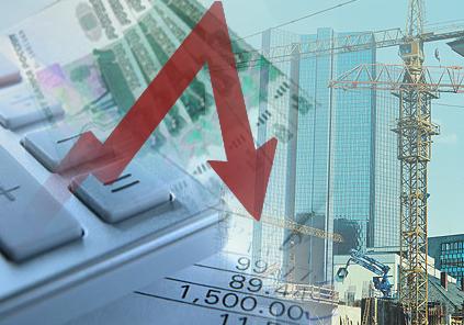 Надвигается кризис «хуже, чем в 2008 году»