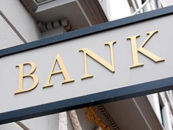 Прибыль банков за девять месяцев составила 239,7 млн. евро