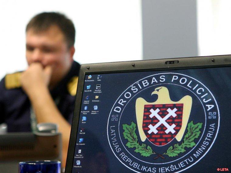 ПБ провела обыски в обществе «ГВД Балтия»
