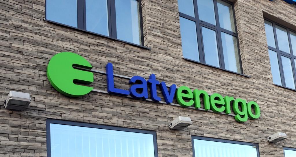 Latvenergo не будет развиваться за пределами Балтии