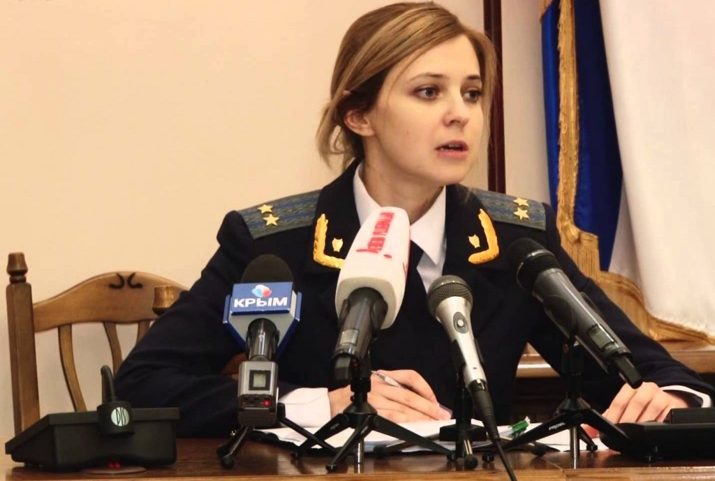 """ЕС ввел санкции против """"няшного"""" прокурора - dev.itd.lv"""