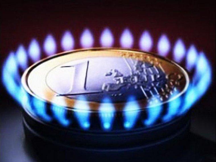Ожидается рост тарифов на природный газ