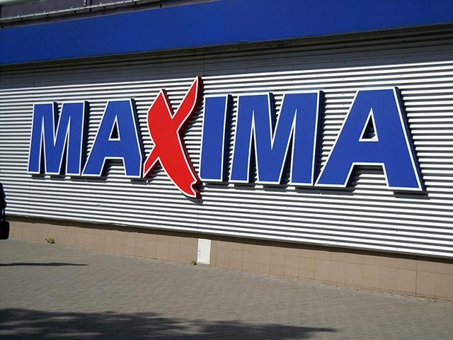Maxima вложит в латвийские магазины 4 млн. евро