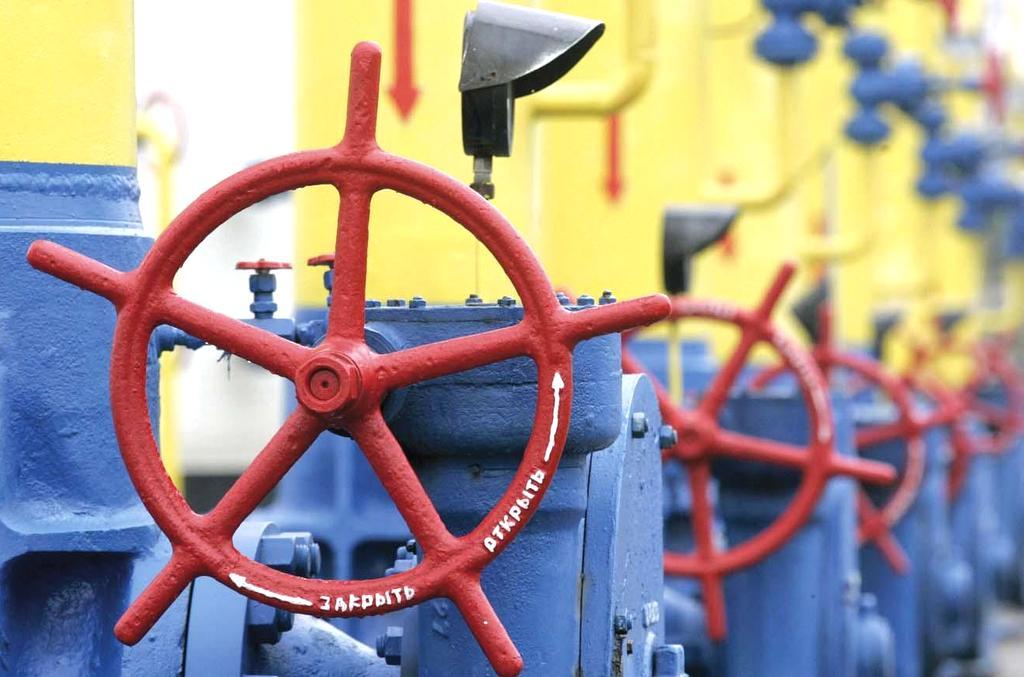 Украина перечислит России предпоплату за 1 млрд кубометров газа