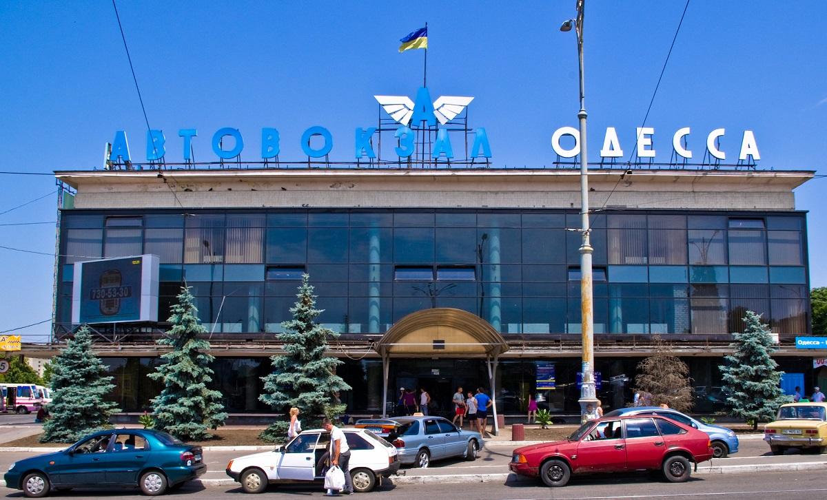 В Риге помянут погибших в Одессе