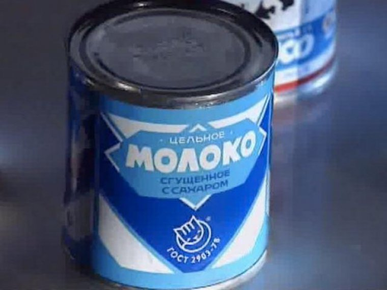 Молочникам выдадут 7,9 млн. евро