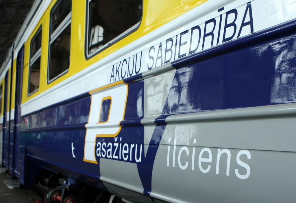 Министр: PV не сможет купить поезда в рамках одной закупки