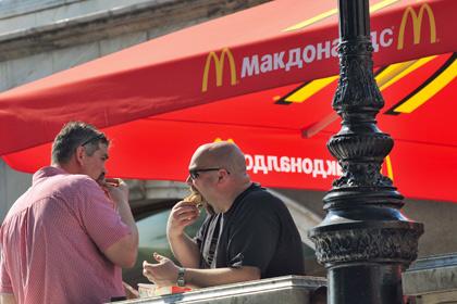 Россиян оградят от бургеров McDonald's