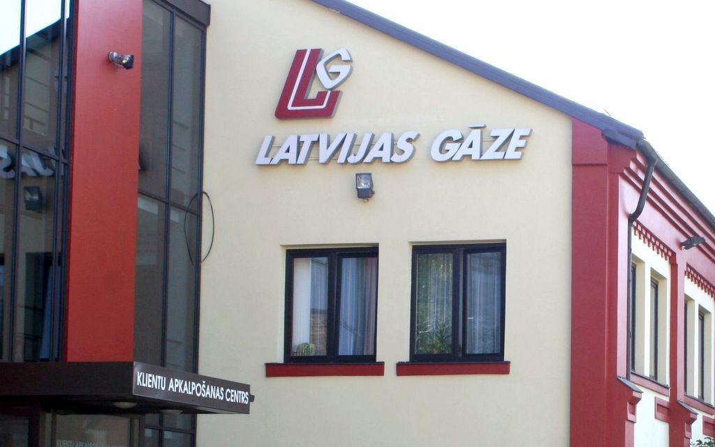 За девять месяцев прибыль Latvijas gāze уменьшилась на 7,2%