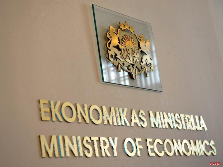 Латвия — пятая по темпам развития в ЕС