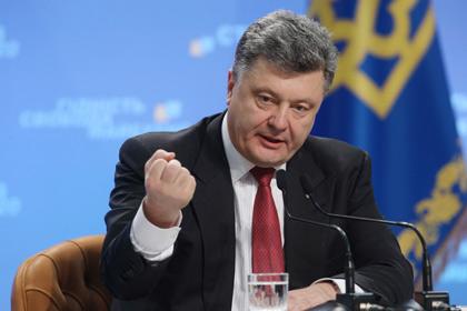Порошенко пообещал защитить Украину от расовой дискриминации