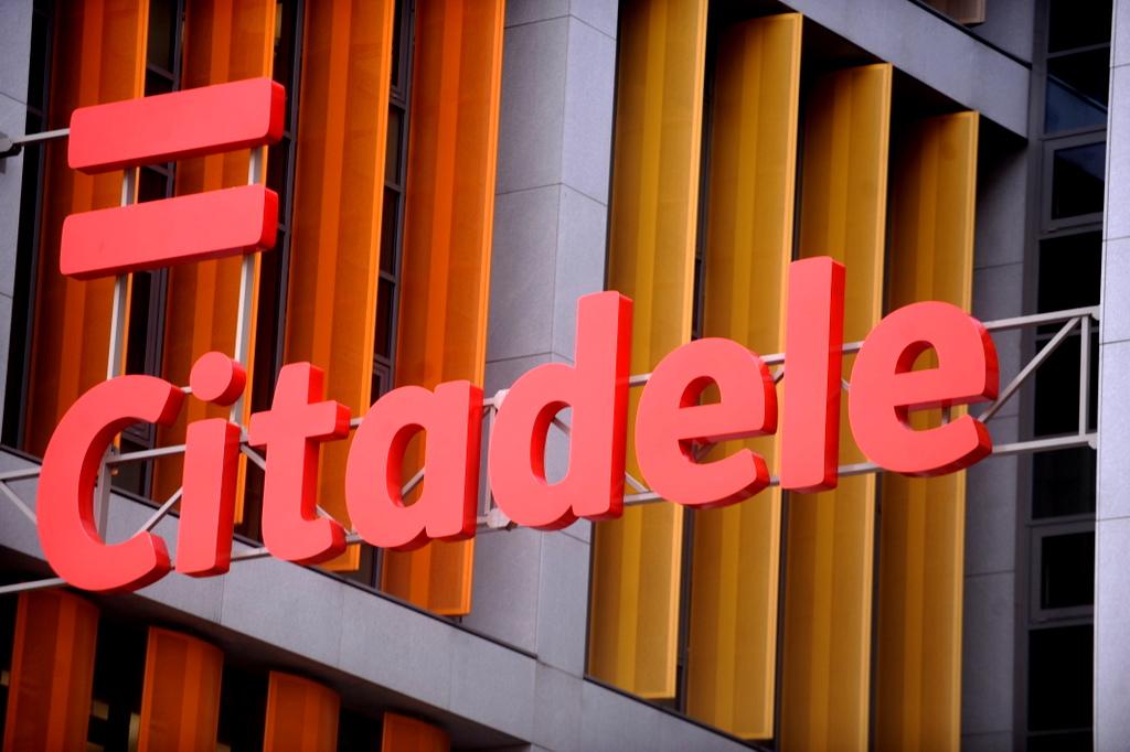 СЗК просит Страуюму разъяснить общественности сделку по продаже Citadele
