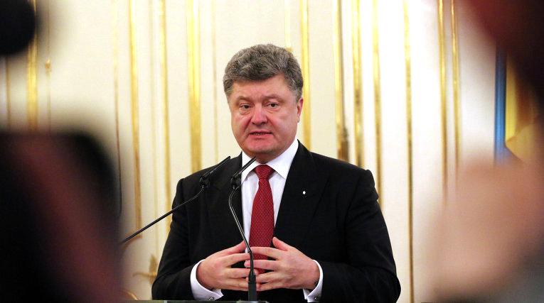 Украине требуется помощь в размере 15 миллиардов евро