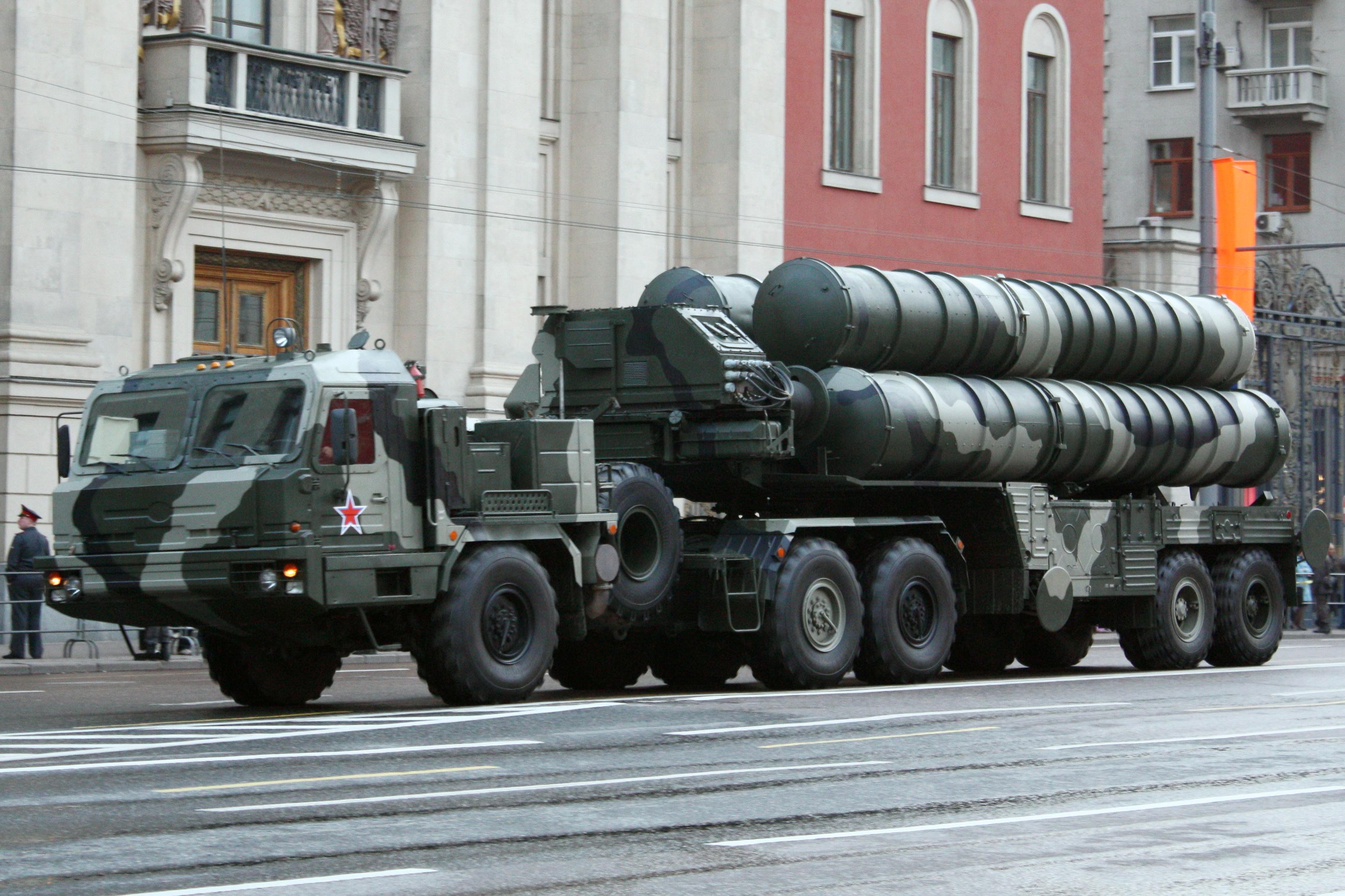 В центре Москвы установлен зенитно-ракетный комплекс