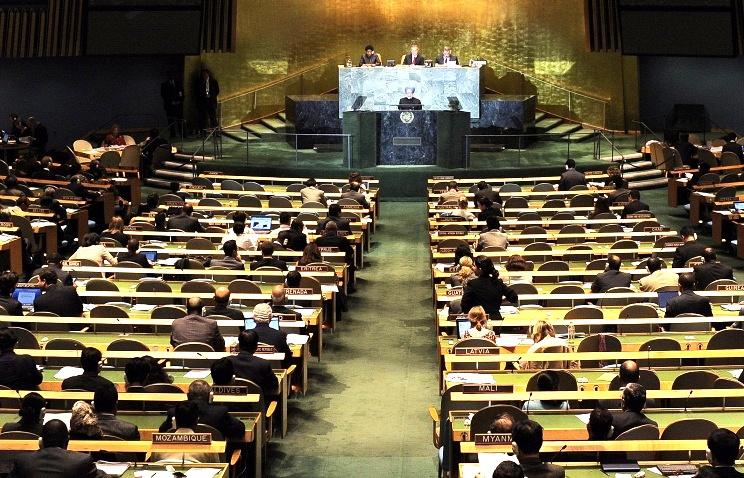 Генассамблея ООН приняла резолюцию о борьбе с героизацией нацизма