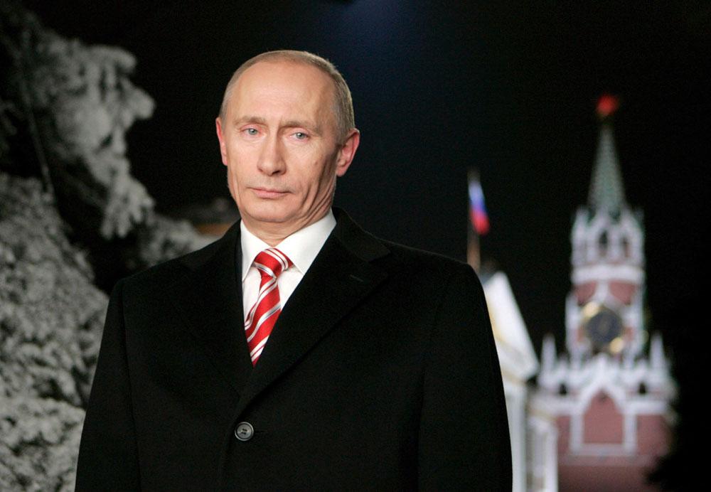 ВИДЕО. Новогоднее обращение Путина: «Крым вернулся домой»