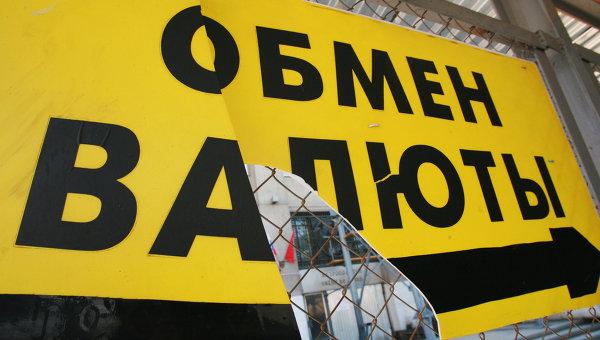 В России снова падает рубль