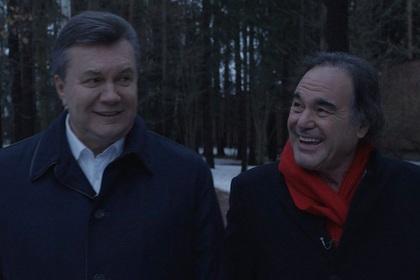 Оливер Стоун снимет фильм о Януковиче