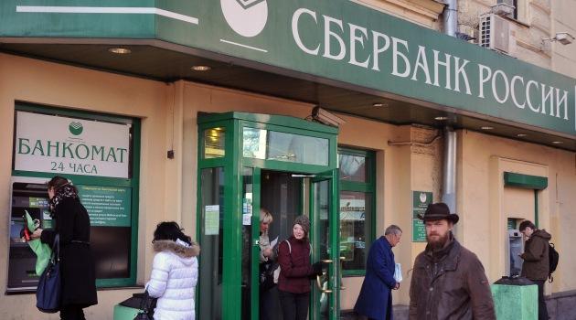 Российские банки начали тестовые подключения к национальной платежной системе