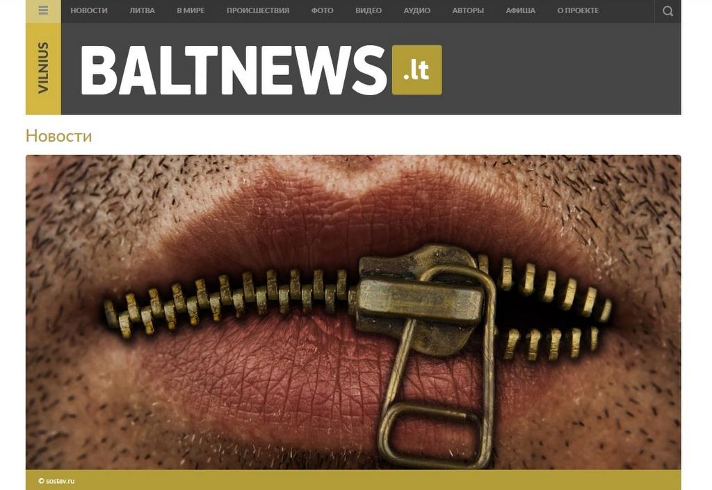 МВД Латвии назвало шеф-редактора портала Baltnews.lt персоной non grata