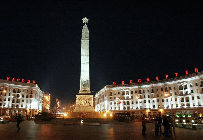 Переговоры контактной группы по Украине в Минске завершились