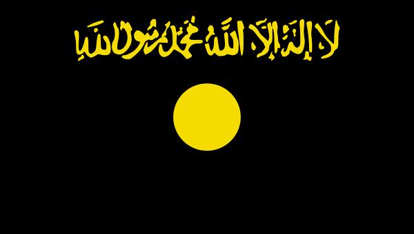 ABC: «Аль-Каида» спонсировала террористов