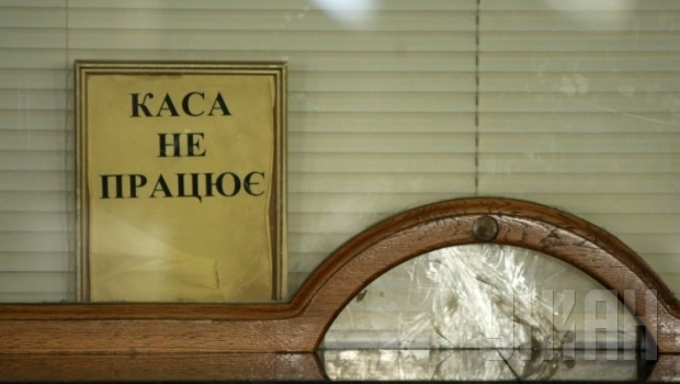 На Украине запретят пункты обмена валют