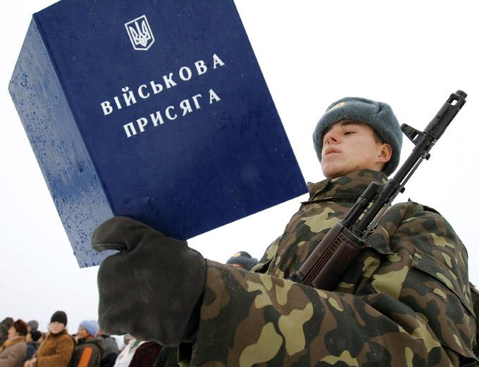 За уклонение от службы в армии Украины, грозит лишение свободы от 2 до 5 лет