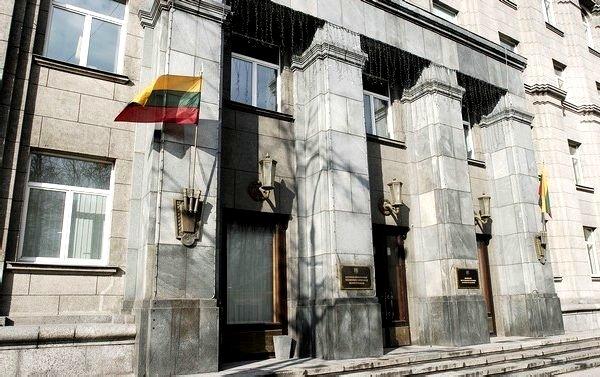МИД Литвы строго осуждает растущую агрессию России против Украины