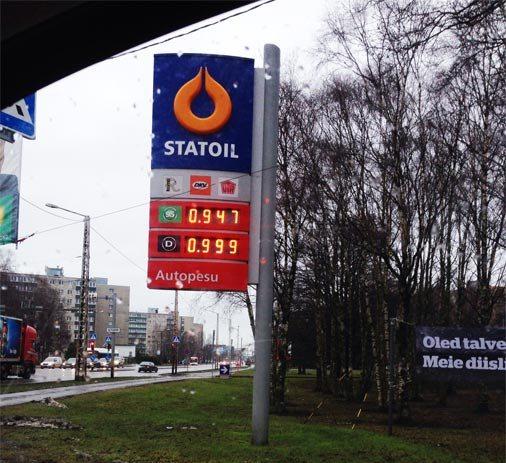 Бензин на эстонском Statoil дешевле, чем в Латвии