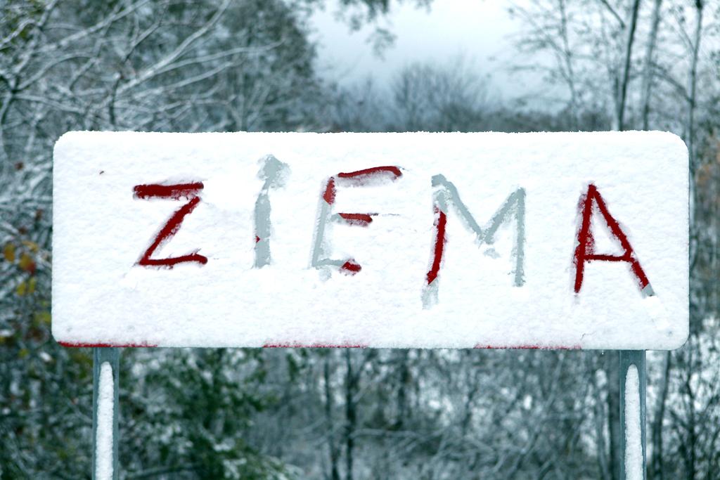 В Алуксне глубина снежного покрова — 24 см