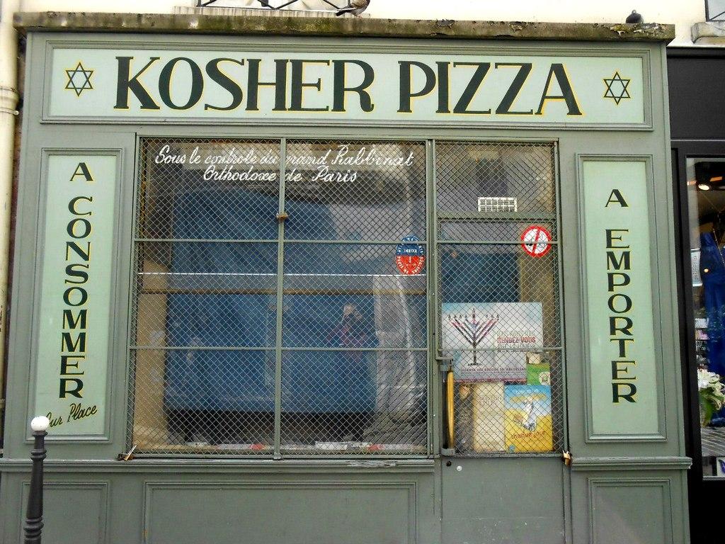 В Париже из соображений безопасности закрыли еврейские магазины