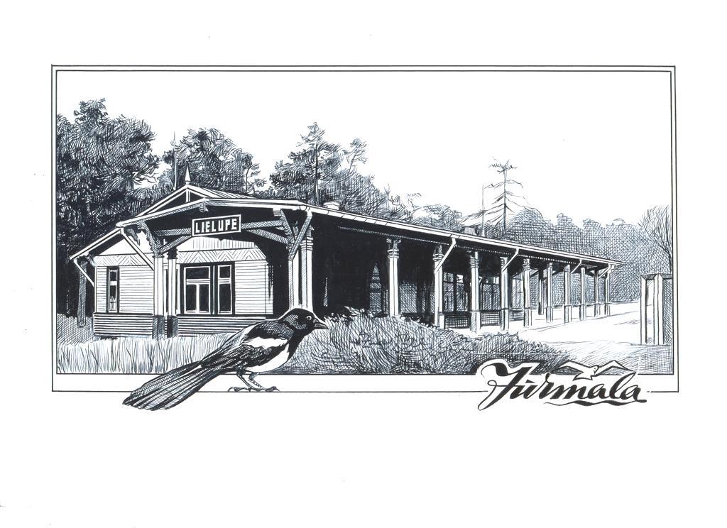 «Черный бальзам» и станции Юрмалы