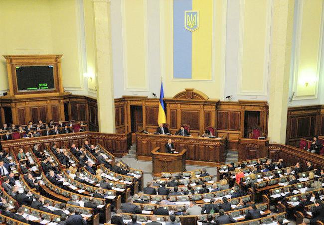 Рада попросит МУС расследовать факты «агрессии РФ»